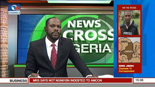 Best television stations in Nigeria - Channels tv